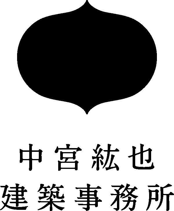 中宮紘也建築事務所 | 石川県津幡町にある建築設計事務所